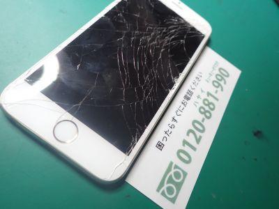 アイフォン アップル iPhone 6 apple