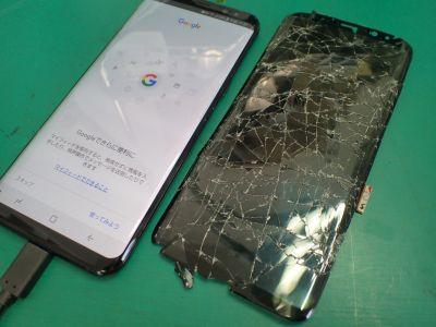サムスン サムスン電子 ギャラクシー プラス Samsung GALAXY S8 Plus
