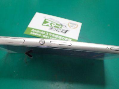 ソニー エクスペリア SONY Xperia Z3