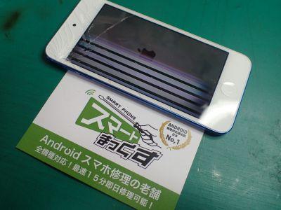 アップル アイポッドタッチ 第六世代 Apple iPod touch 6th