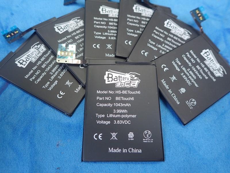 自社PSE申請 オリジナル新品バッテリー