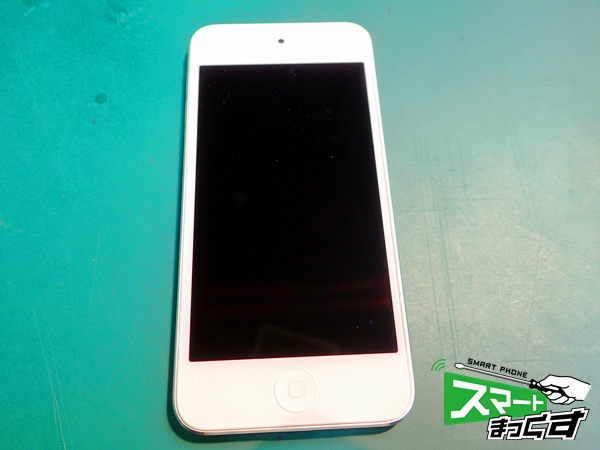 iPod touch バッテリー 不良端末