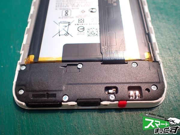 ZenFone 4 Selfie 内部下部