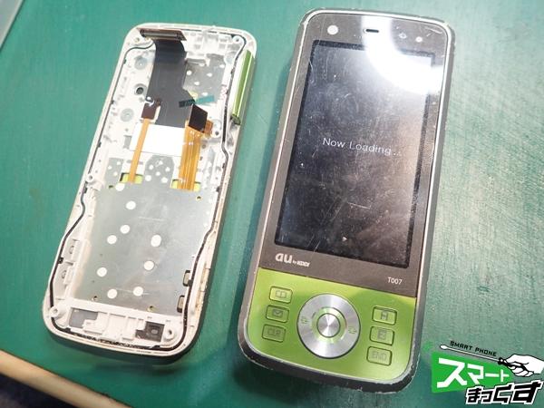 東芝 T007 表示不良修理 動作確認
