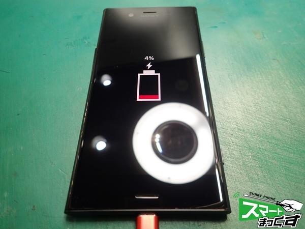 SONY Xperia XZ1 USB不良 修理完了