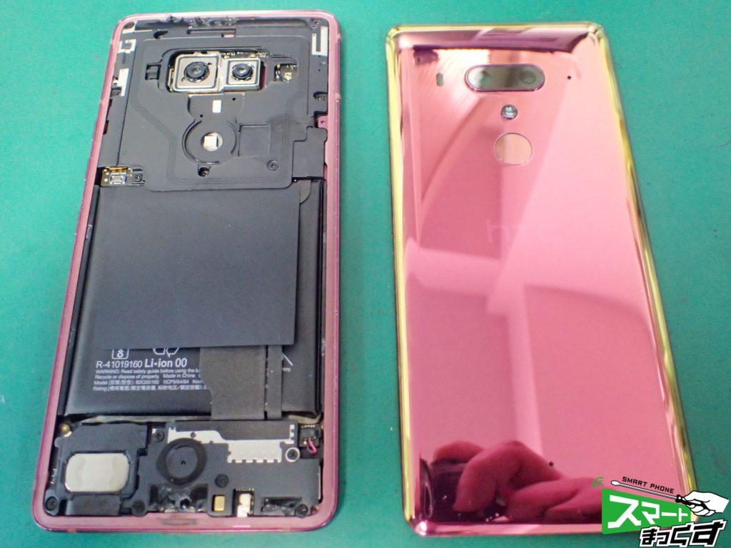 HTC U12+ 背面パネル分解