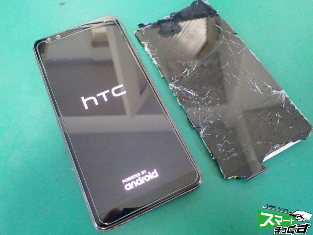 HTC U12+ ディスプレイ交換完了!
