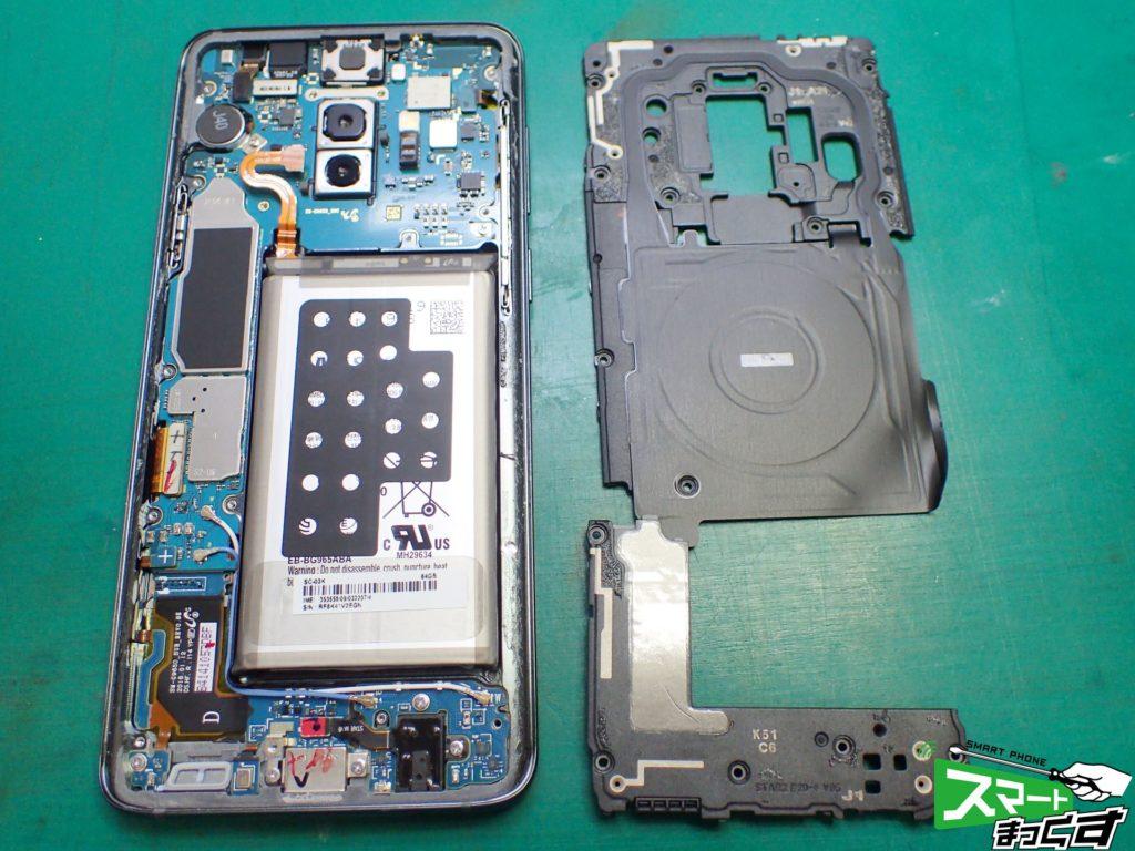 Galaxy S9+ NFC,スピーカーユニット分解