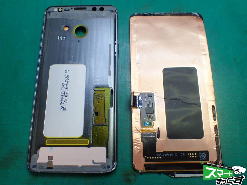Galaxy S9+ 破損ディスプレイ 取り外し