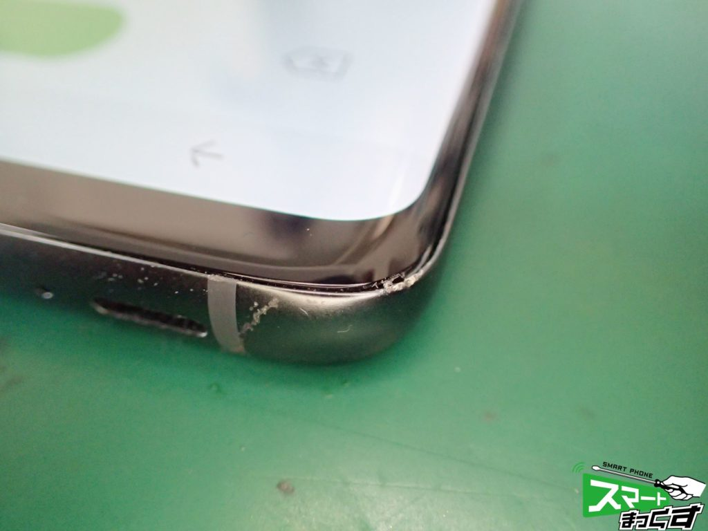 Galaxy S9+ 綺麗に直りました!