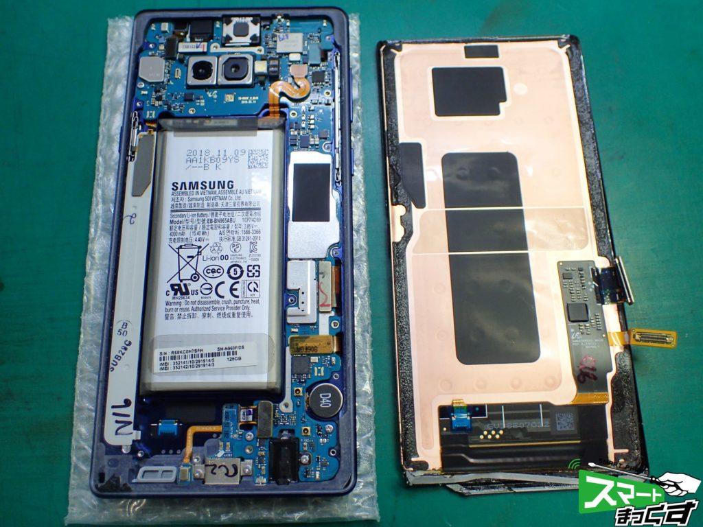 Galaxy Note9 SC-01L 組込