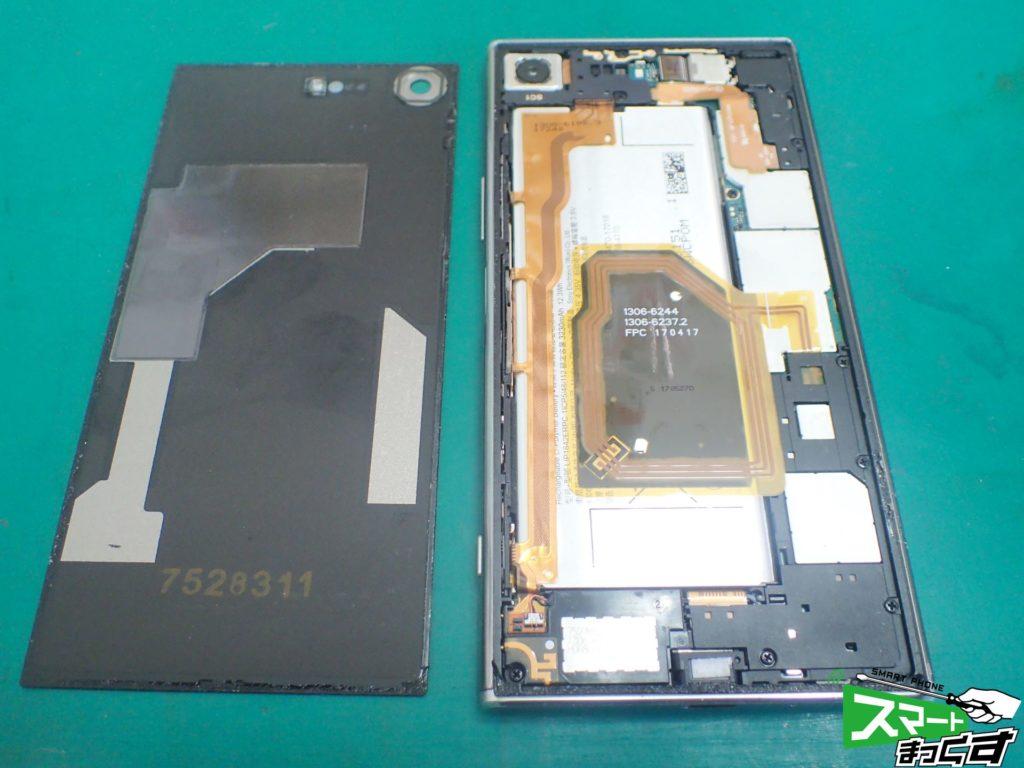 Xperia XZ Premium(SO-04J) リアパネル分解
