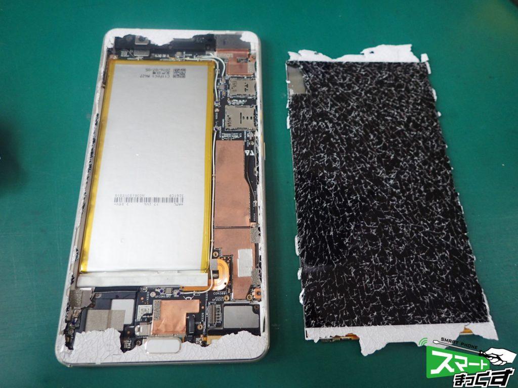 Zenfone3 Ultra ZU680KL ディスプレイ取外し