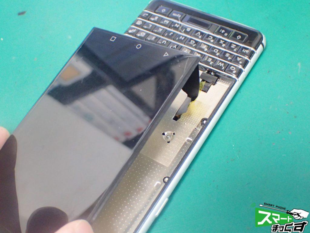 Blackberry KEYone 画面が外れた…