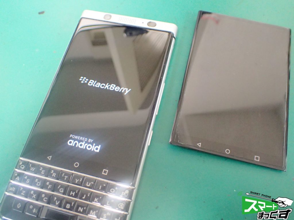 Blackberry KEYone 修理完了!