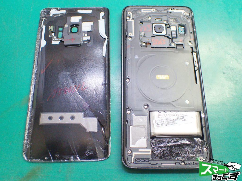 Galaxy S9(SC-02K,SCV38) 背面パネル分解