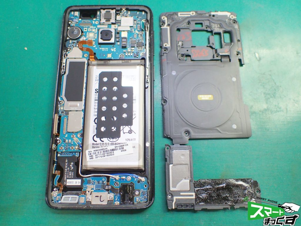 Galaxy S9(SC-02K,SCV38) NFC,スピーカーユニット分解