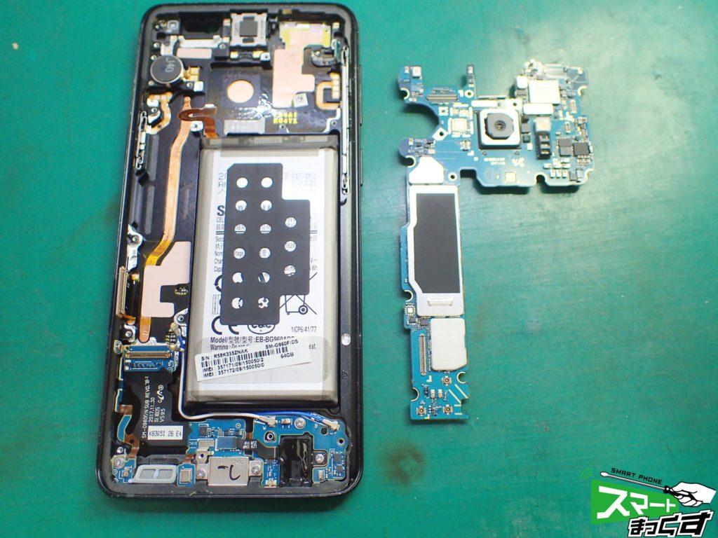 Galaxy S9(SC-02K,SCV38) 基板取り外し