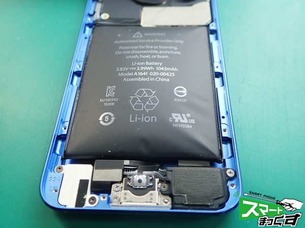 iPod touch 画面浮き バッテリー膨張修理4