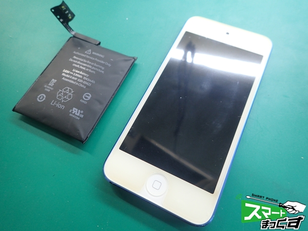 iPod touch 画面浮き バッテリー膨張修理5