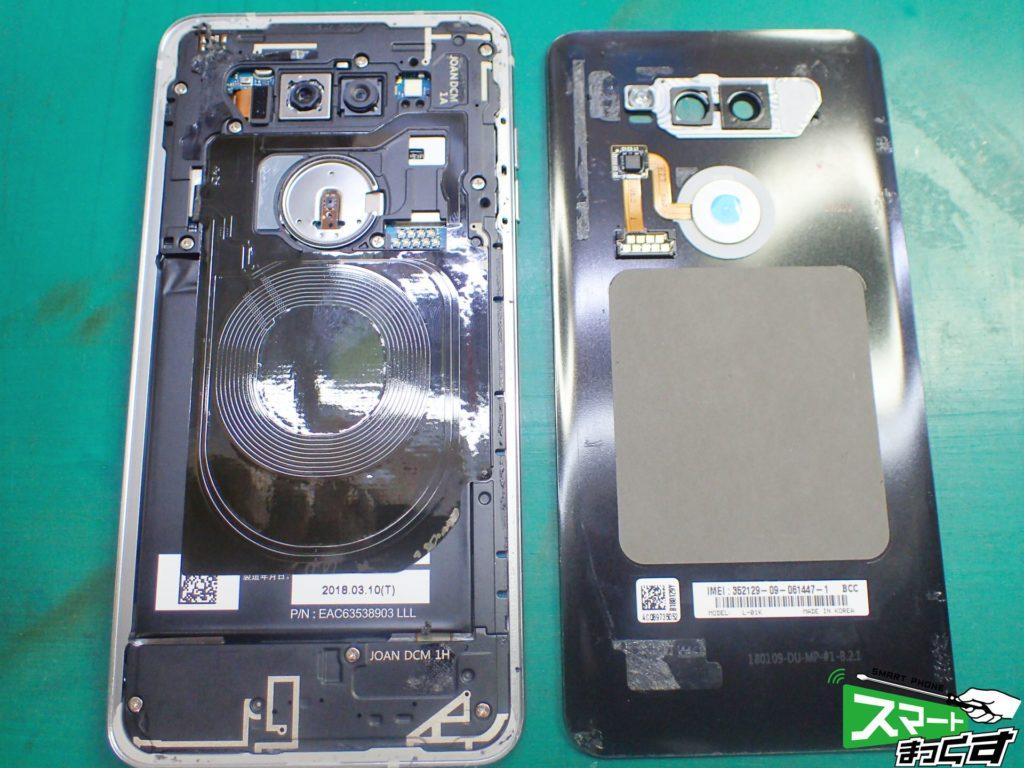 LG V30+ L-01K リアパネル分解
