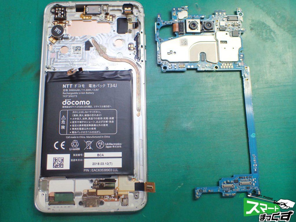 LG V30+ L-01K 基板取り外し