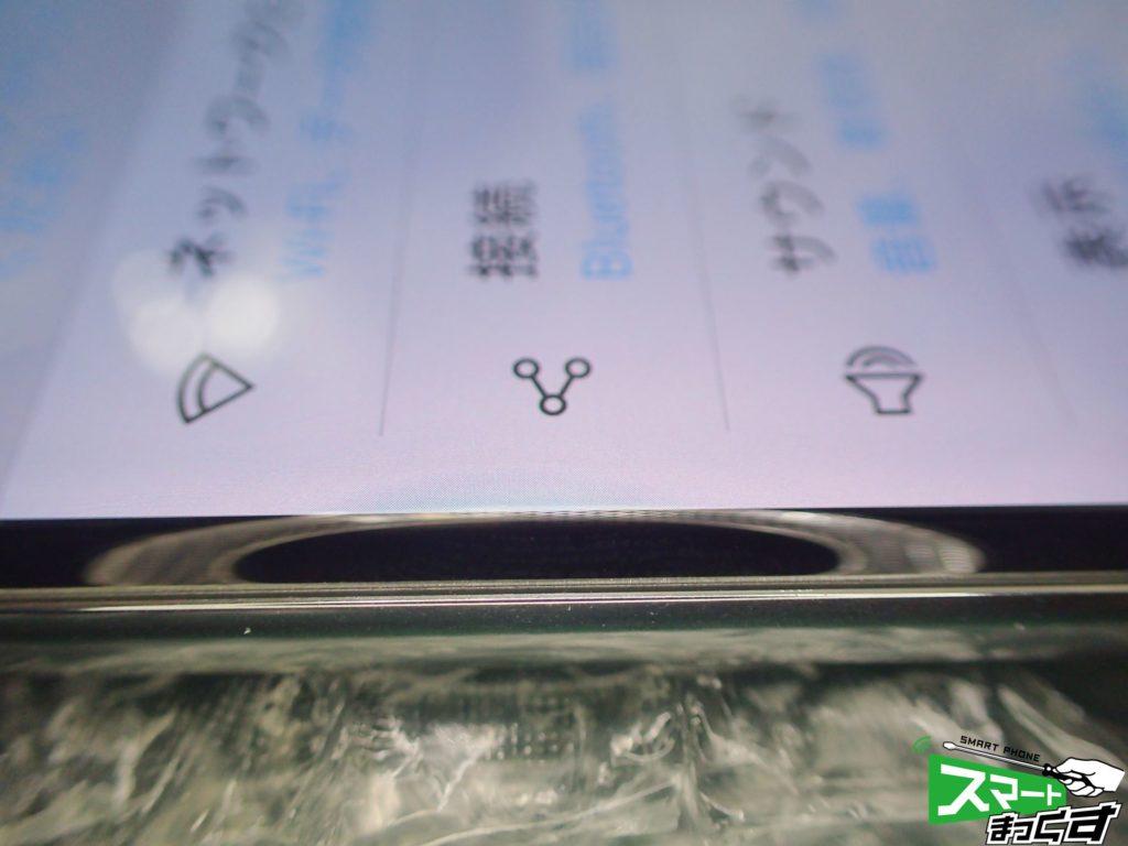LG V30+ L-01K ディスプレイ交換完了