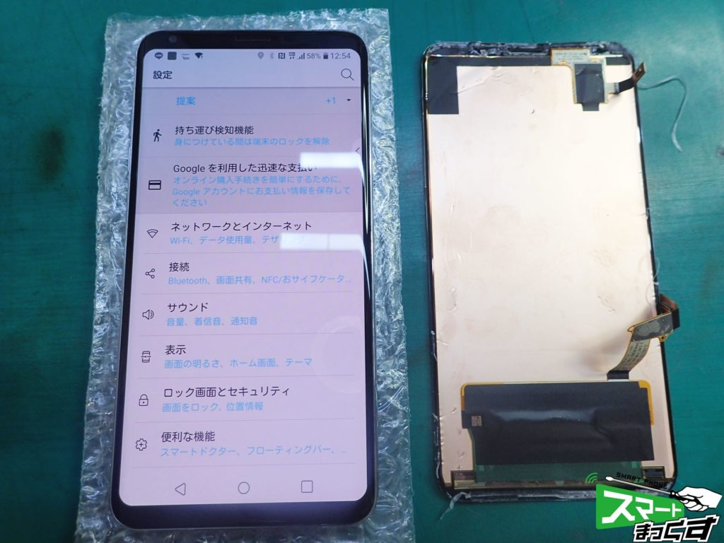 LG V30+ L-01K ディスプレイ組付け