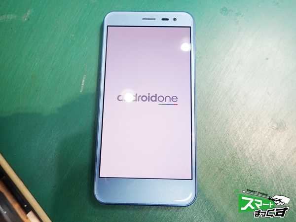 Android One (507SH)液晶割れ修理完了
