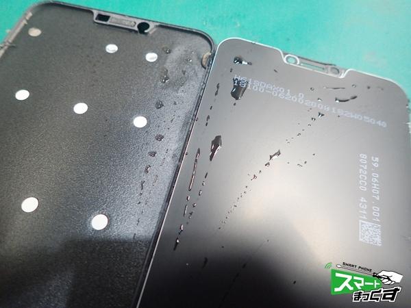 ZenFone5 ZE620KL ディスプレイ内部