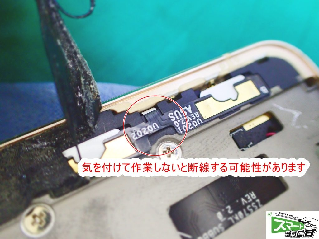 Zenfone3 Deluxe ZS570KL 掃除中