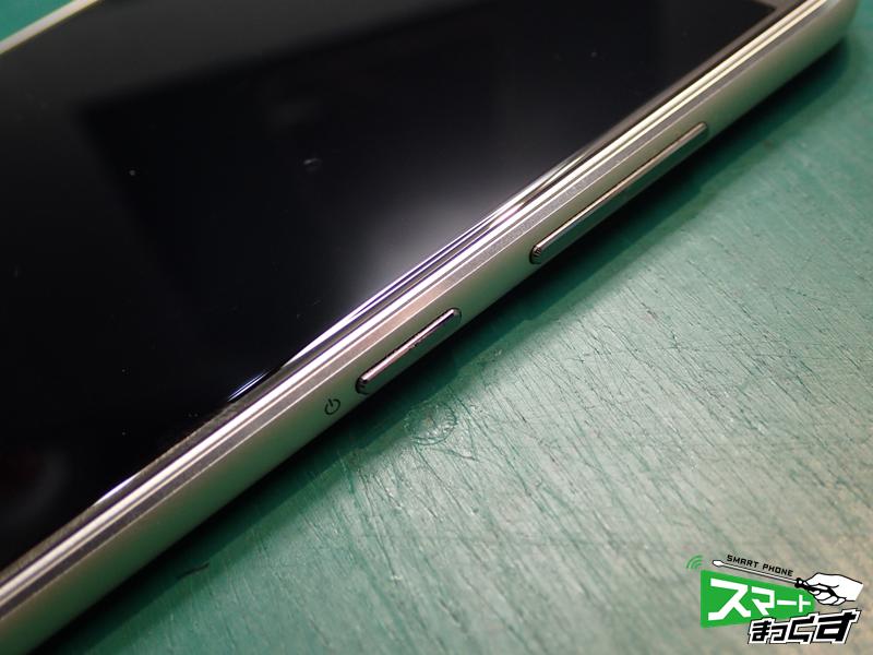 ZE520KL 電源ボタン 陥没箇所(ZenFone3)