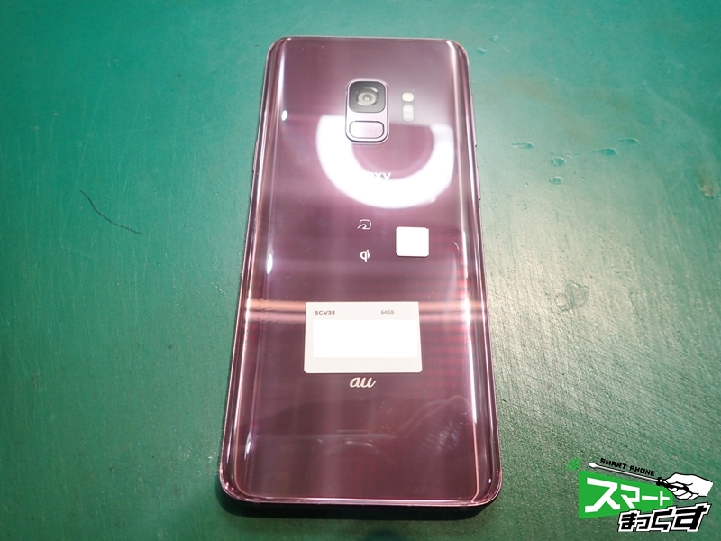 Galaxy S9 ガラス割れ修理 背面パネル