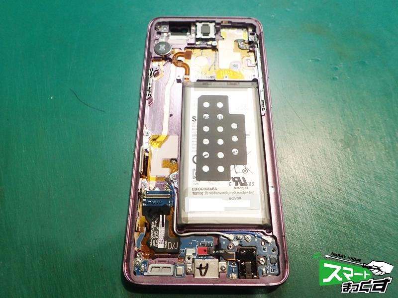 Galaxy S9 ガラス割れ修理 フレーム