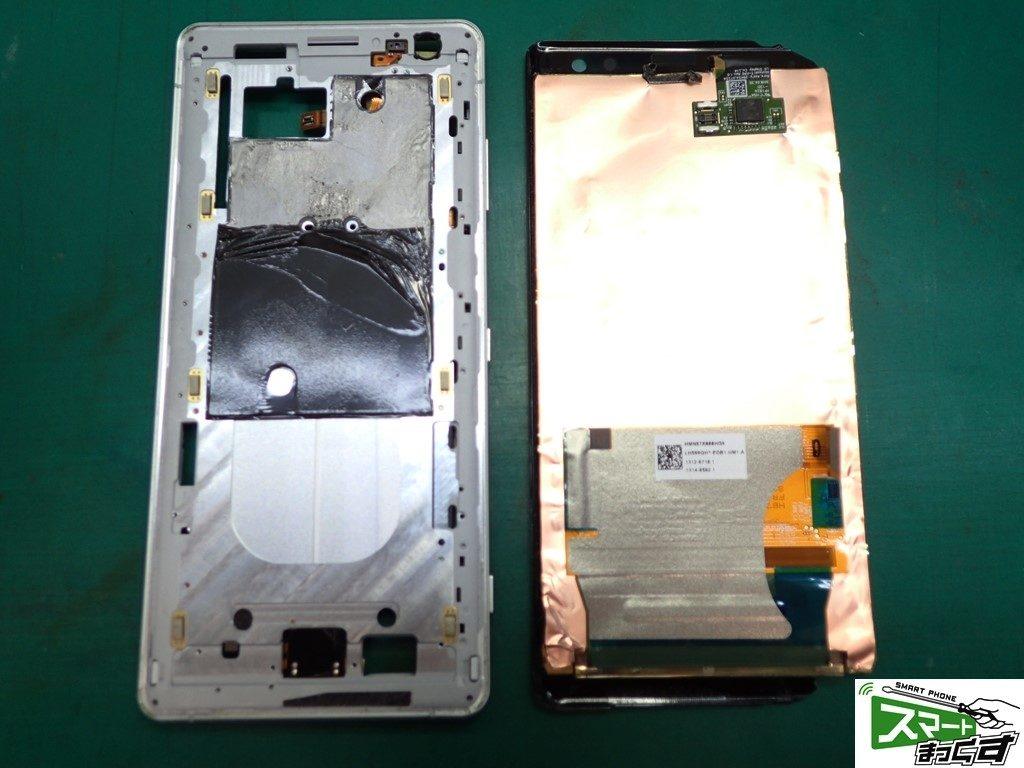 Xperia XZ3(SO-01L,SOV39,801SO)破損ディスプレイ取り外し