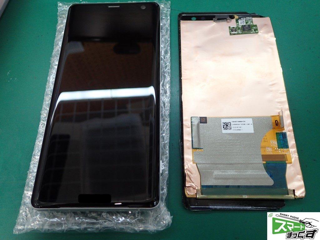 Xperia XZ3(SO-01L,SOV39,801SO)新品ディスプレイ貼りこみ