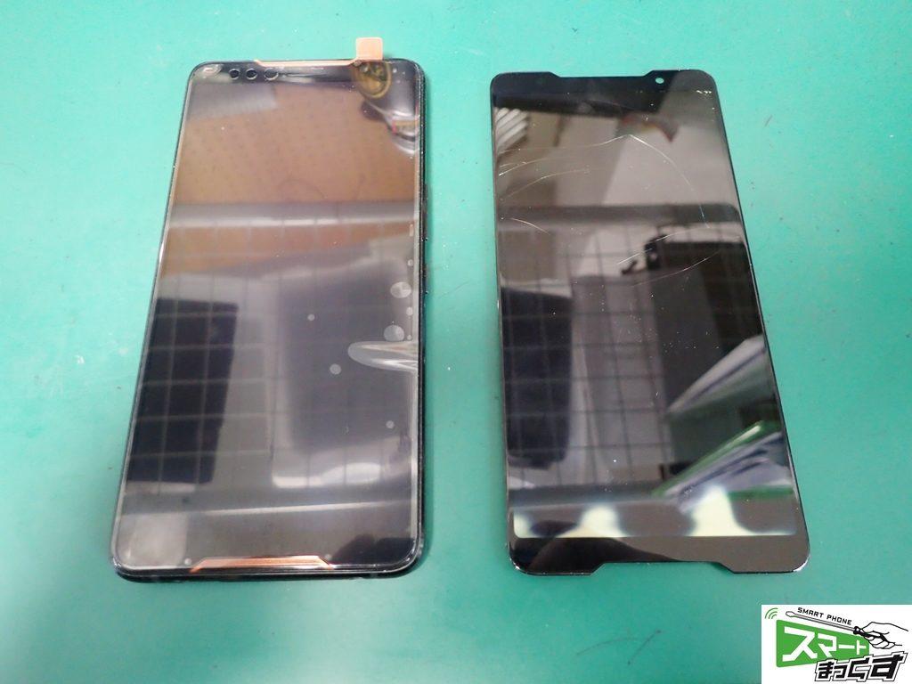 ROG Phone ZS600KL 新品貼り付け