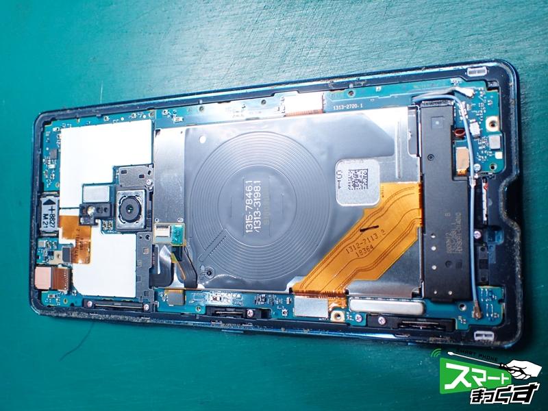Xperia XZ3 基板