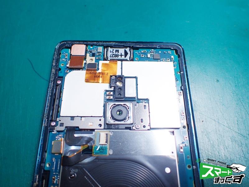 Xperia XZ3基板上部