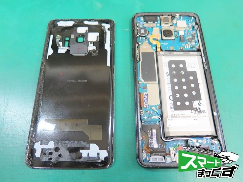 Galaxy S9 ガラス割れ リアパネル分解