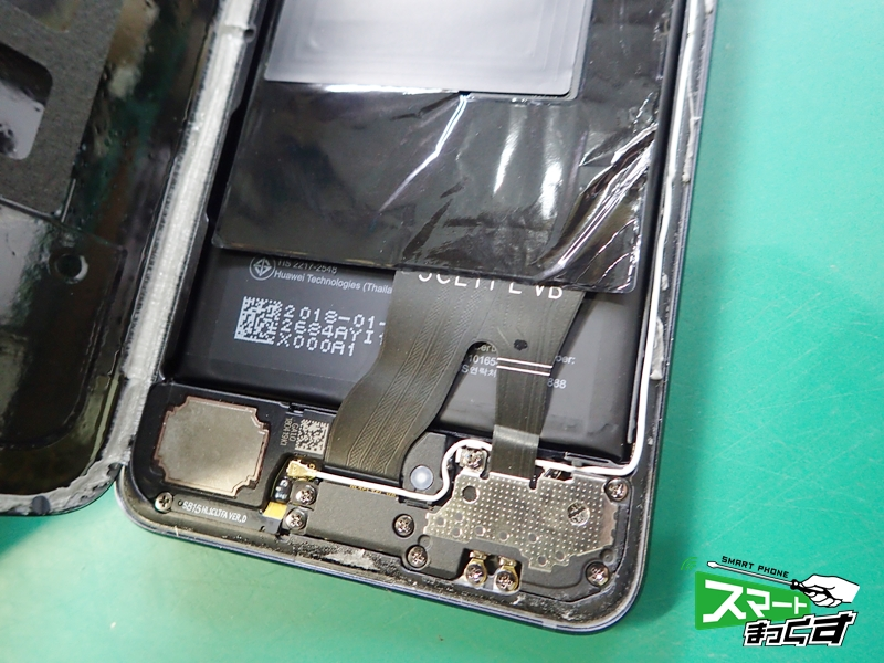 Huawei P20Pro 下部ドック