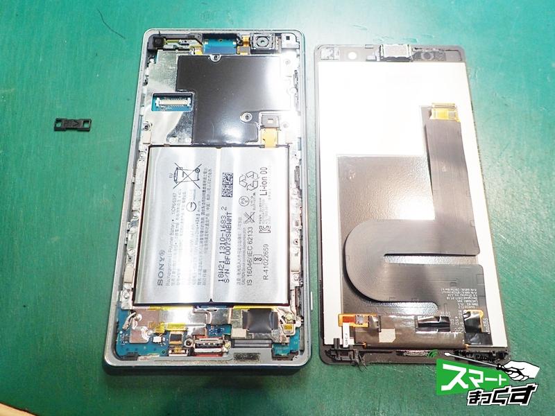 Xperia XZ2 Premium SIMカードが取り出せない端末を分解
