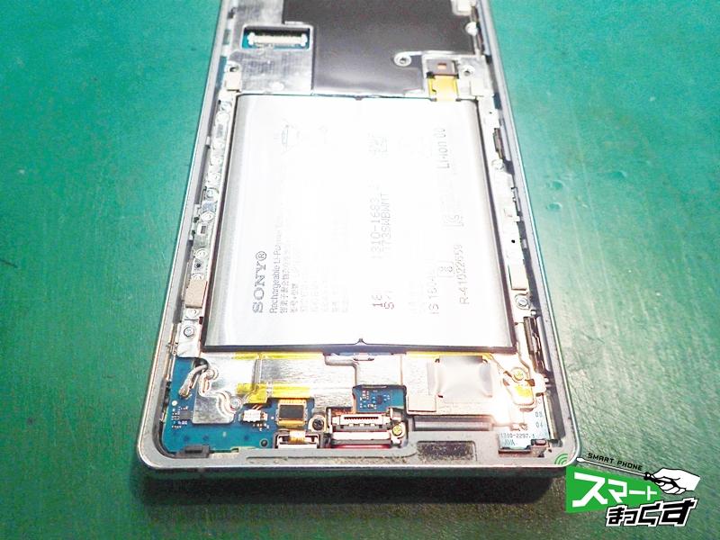 Xperia XZ2 Premium バッテリー