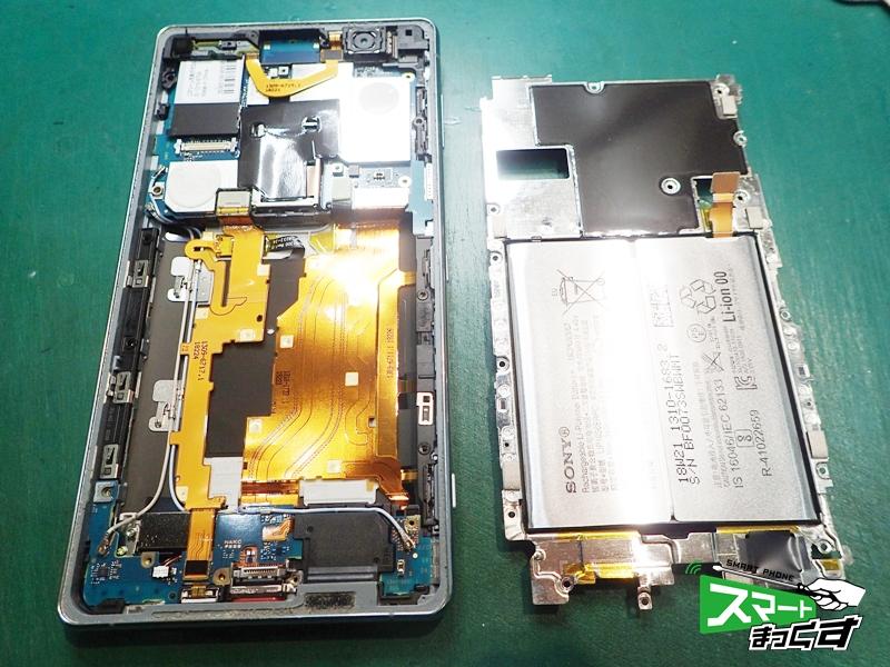 Xperia XZ2 Premium バッテリー取り外し