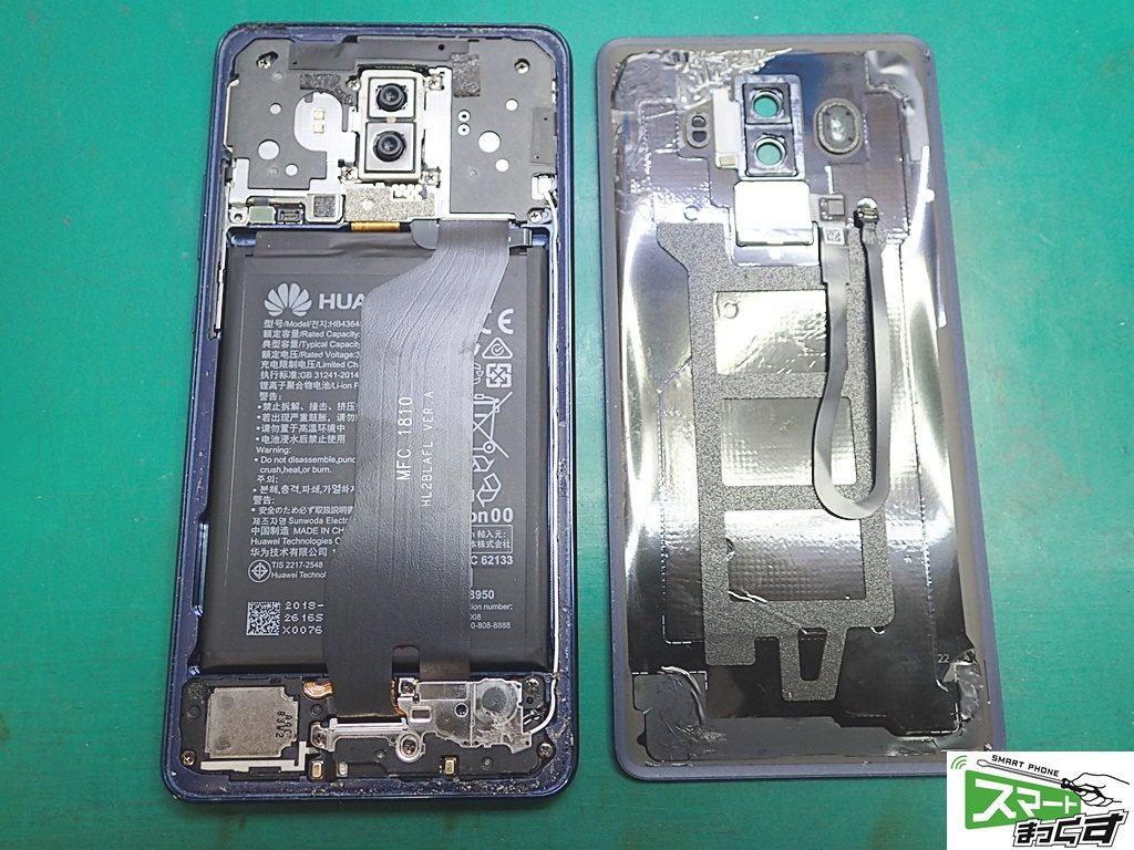 Huawei Mate 10 Pro リアパネル分解