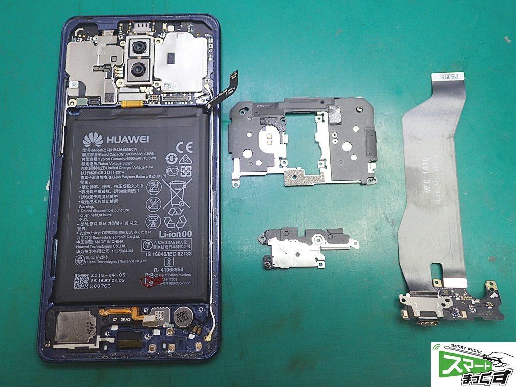 Huawei Mate 10 Pro プラケット・USBユニット分解