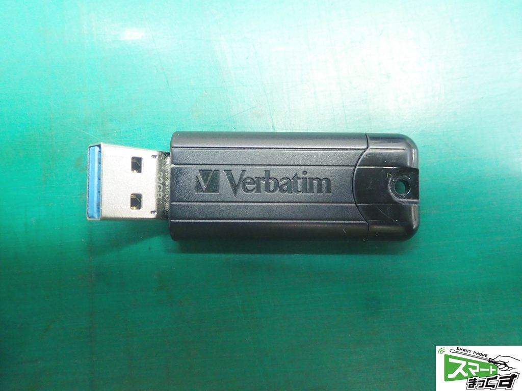 USBメモリ物理破損修復 正面
