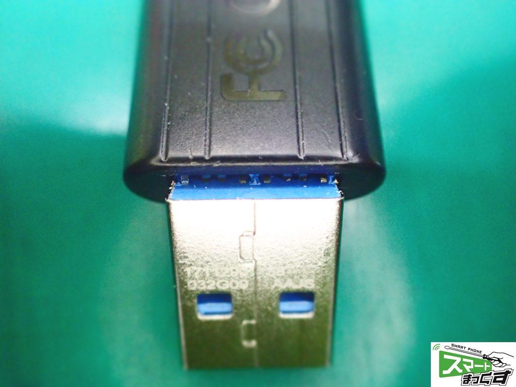 USBメモリ物理破損修復 背面