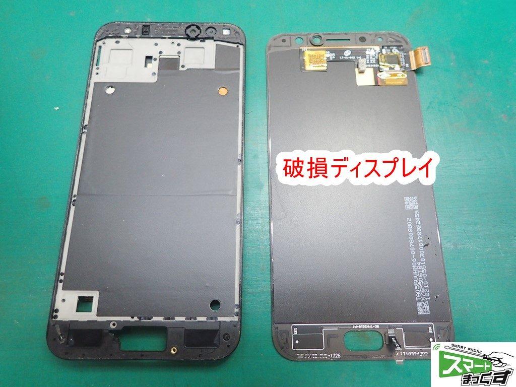 Zenfone4 selfie pro ZD552KL フレームクリーニング