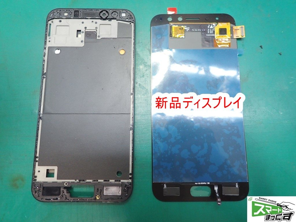 Zenfone4 selfie pro ZD552KL 接着剤塗布